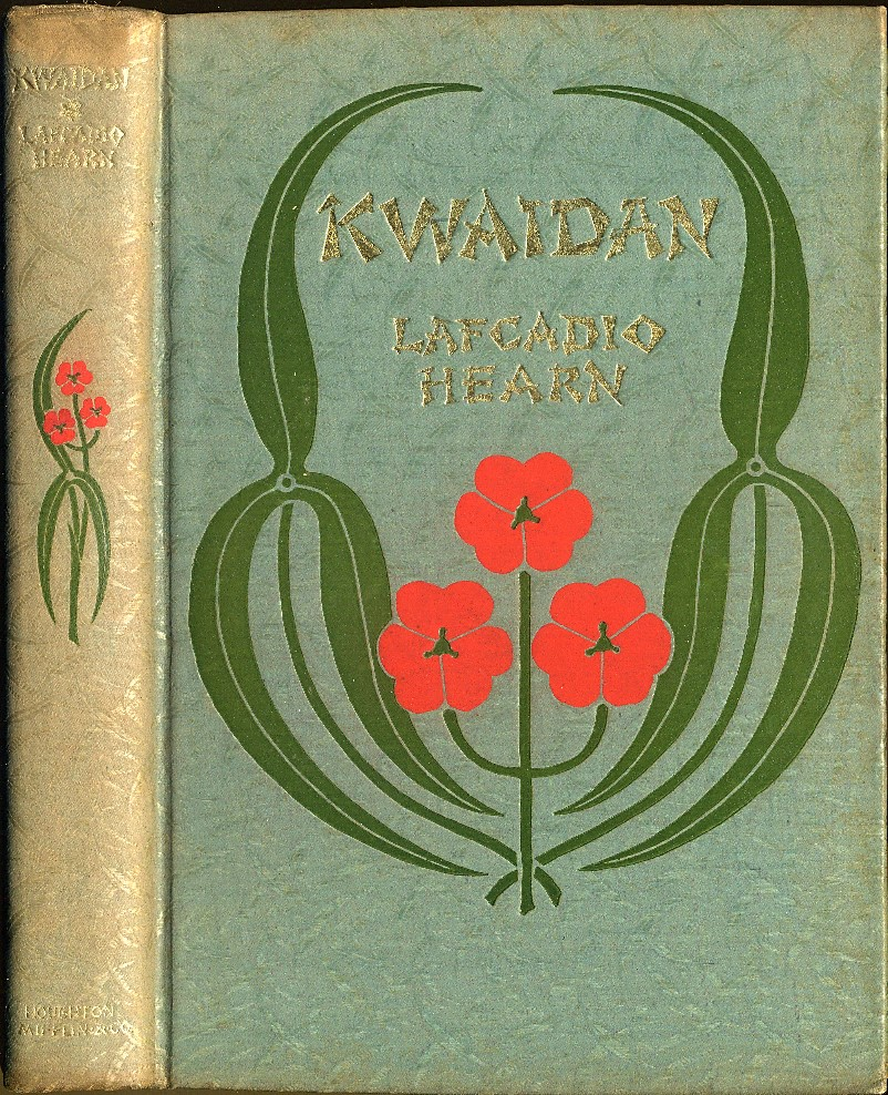 Spine and book cover of Kwaidan, with flower and leaf motif