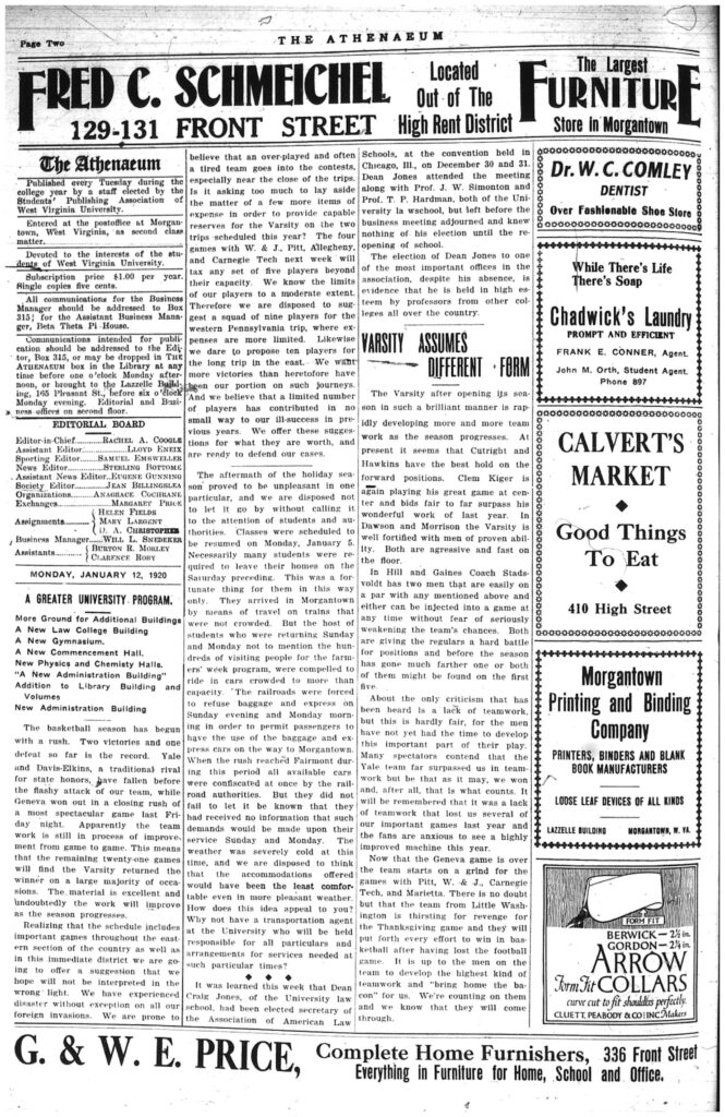 Second page of the Athenaeum newspaper, including text and ads