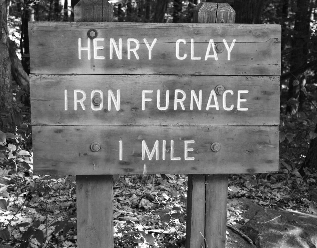 Henry Clay Iron Furnace hiking trail sign